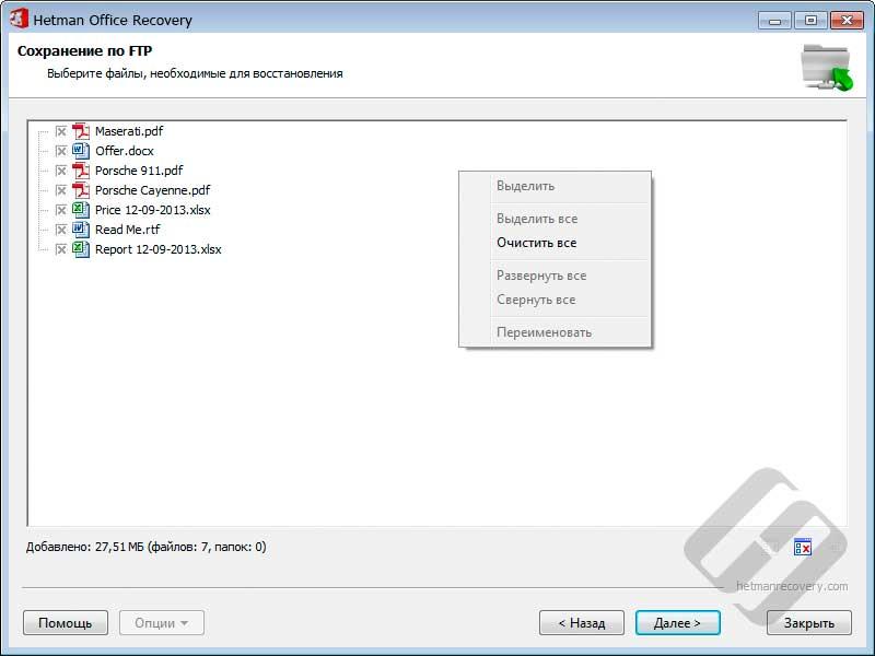 Hetman Office Recovery – выбор файлов для сохранения по FTP