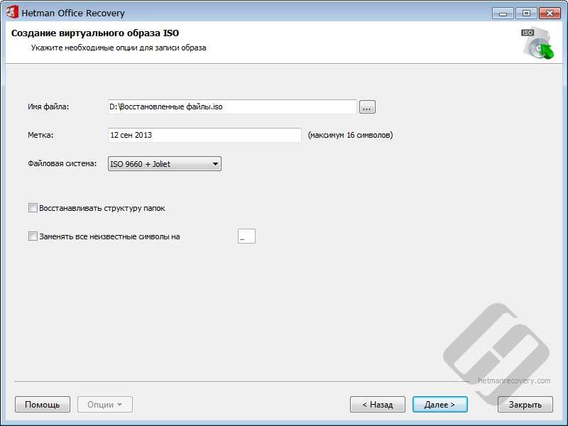 Hetman Office Recovery – опции создания виртуального образа