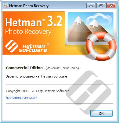 Hetman Photo Recovery – О программе