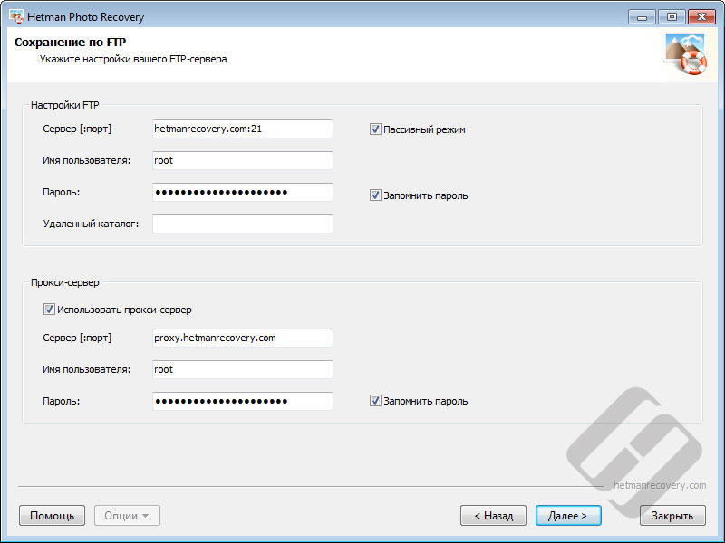 Hetman Photo Recovery – опции сохранения фотографий на FTP