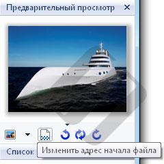 Hetman Uneraser – кнопка запуска формы начала файла