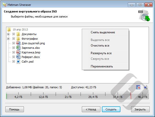 Hetman Uneraser – запись восстановленных файлов на виртуальный ISO диск