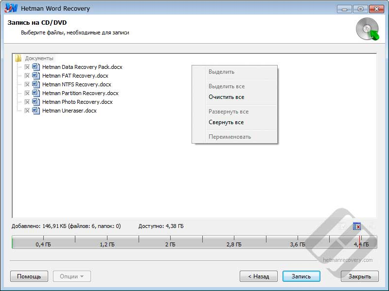 Hetman Word Recovery – выбор документов для записи