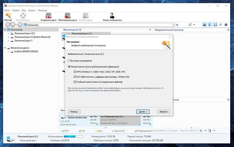 Скачать бесплатно программу msvcr90 dll