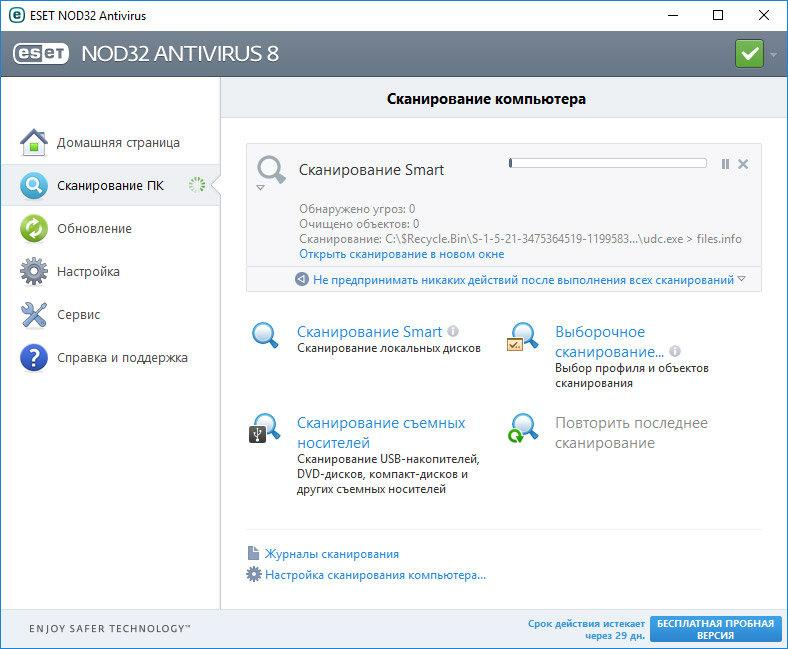 ESET NOD32 Antivirus Windows 7