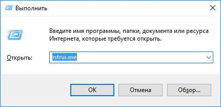 Выполните Windows 7: rstrui.exe