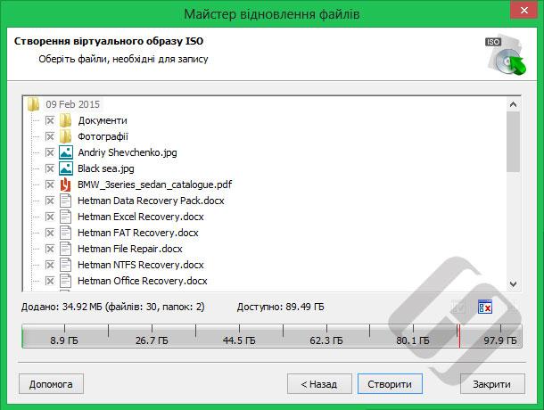 Hetman NTFS Recovery: Вибір файлів для створення ISO