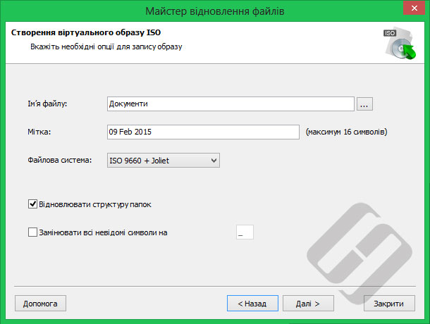 Hetman NTFS Recovery: ISO параметри