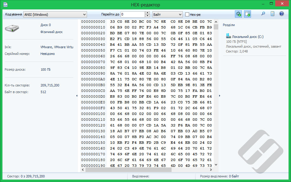 Hetman Partition Recovery: HEX редактор