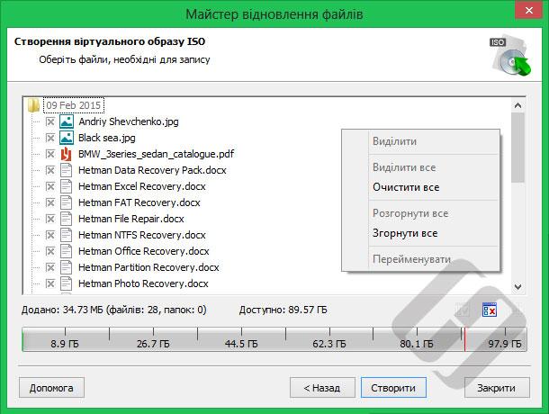 Hetman Partition Recovery: Вибір файлів для створення ISO