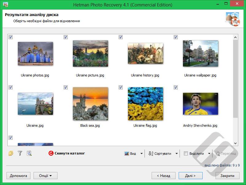 Hetman Photo Recovery: Відновлені файли
