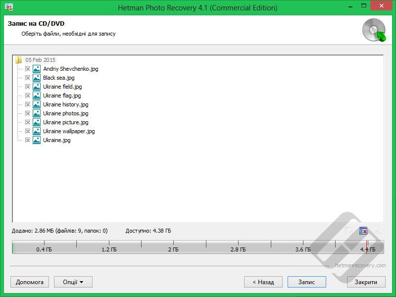 Hetman Photo Recovery: Вибір файлів для запису