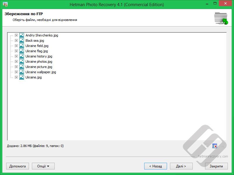 Hetman Photo Recovery: Вибір файлів для FTP