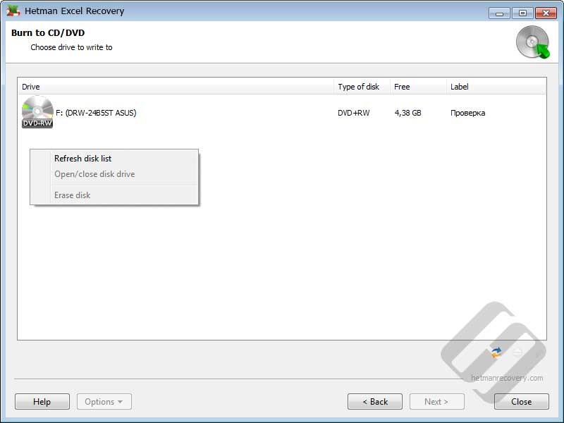 Hetman Excel Recovery: Choosing DVD or CD-Rom