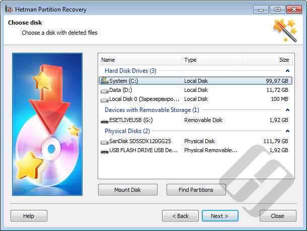 Hetman Partition Recovery: Choosing Drive