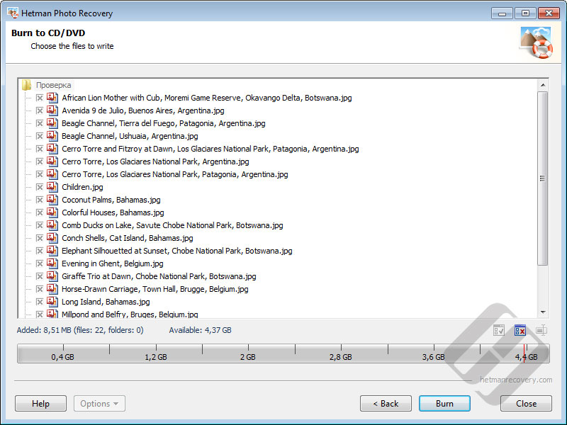 Hetman Photo Recovery: Selecting Files for CD or DVD Burning