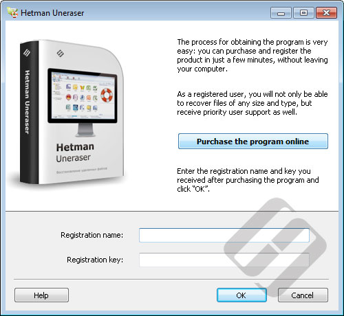 Hetman Uneraser: Registration Form
