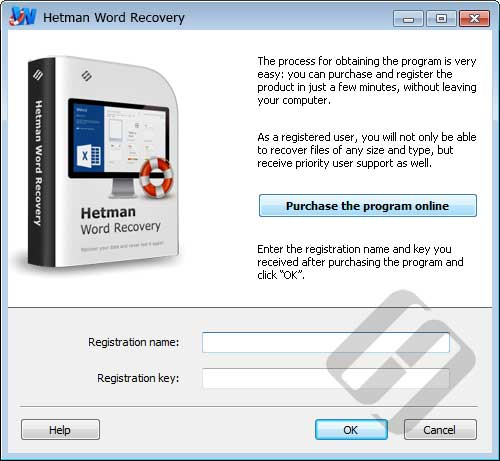 Hetman Word Recovery: Registration Form